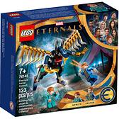 "樂高積木 LEGO《 LT76145 》SUPER HEROES 超級英雄系列 - Eternals"" Aerial Assault / JOYBUS玩具百貨"