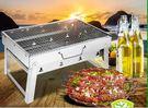 燒烤爐家用戶外燒烤架 便攜加厚摺疊野外木炭燒烤工具全套 igo 小明同學