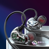 有線耳機 線控耳機入耳式雙動圈重低音真四核HiFi有線耳塞高音質聽腳步【星時代】