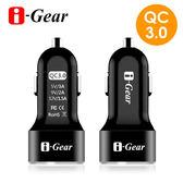 [富廉網] 【i-Gear】QC 3.0全智能急速 2 PORT USB車用充電器 IQC-32C