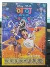 挖寶二手片-0B01-377-正版DVD-動畫【可可夜總會】-迪士尼(直購價)