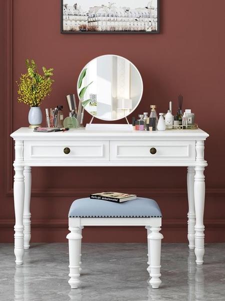 鏡子圓形化妝鏡臺式