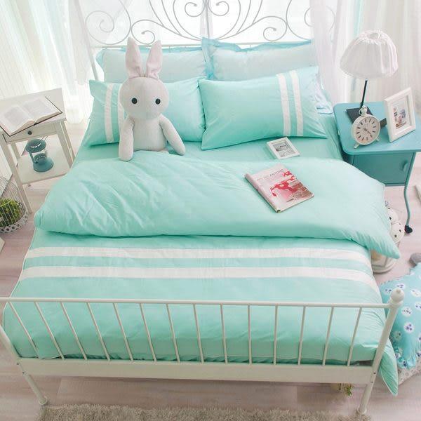 OLIVIA 【素色玩色系 湖水綠x白】 特大雙人(6x7)-床包/枕套組合 100%精梳純棉 台灣製