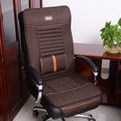 坐墊 布兜亞麻椅墊四季通用老板椅坐墊 加厚防滑連靠背辦公室椅墊椅套 【快速出貨】