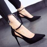 高跟鞋 新款高跟鞋細跟尖頭淺口女鞋性感一字扣帶單鞋