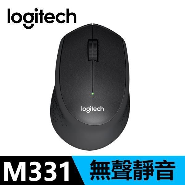 【南紡購物中心】Logitech 羅技 M331 無線靜音滑鼠-黑
