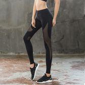 瑜伽服夏薄款瑜伽褲女踩腳長褲速干彈力運動緊身網紗健身瑜珈褲子【限時八折】