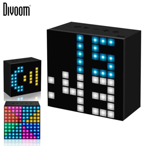 《DIVOOM》AURABOX 炫光燈箱藍牙喇叭