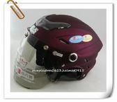 GP-5半罩安全帽,半頂式,瓜皮帽,雪帽,021,消光紫紅