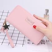 手拿包 2020新款韓版多功能時尚手拿包錢包女多功能大容量拉鏈星星錢夾