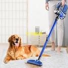 電動手持掃地機吸塵器家用大吸力超靜音手持式地毯強力除螨小型家庭大功率家寶風