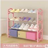 熱銷簡易多層鞋架家用經濟型宿舍寢室收納鞋櫃省空間組裝小鞋架子LX曼莎時尚