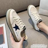 網紅小白鞋子2020新款女鞋板鞋洋氣ins潮韓版ulzzang爆款百搭平底 雙十二全館免運
