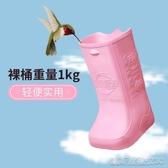 泡腳桶泡腳神器簡易泡腳鞋高筒足浴鞋恒溫保溫材質超高泡腳桶足浴過小腿 凱斯盾