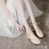 包頭涼鞋女夏季新款中跟粗跟仙女風百搭羅馬高跟溫柔晚晚單鞋「安妮塔小鋪」