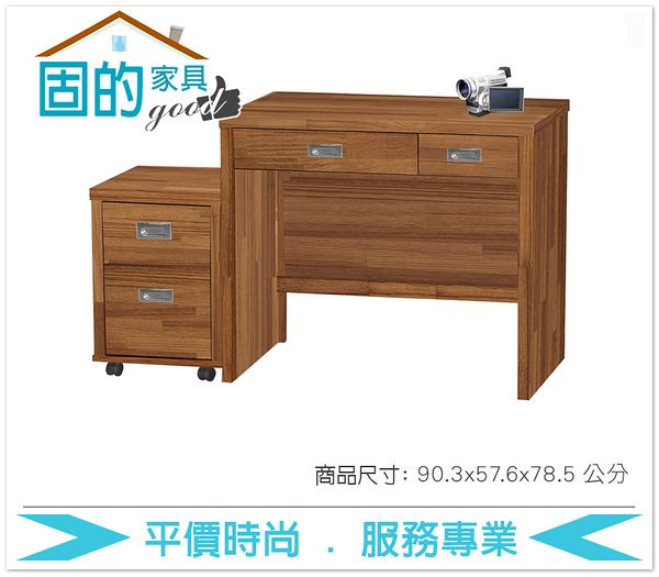 《固的家具GOOD》516-6-AJ 肯傑柚木色3尺二抽書桌