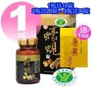 ◆送薑黃10錠◆期限2023年◆【台糖 ...