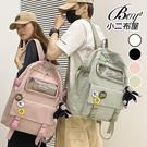 後背包 韓版學院風情侶大容量雙肩包【NQAG5184】