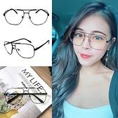 流行網紅平光眼鏡 濾藍光眼鏡 飛行員框流行鏡框 男女適用 抗紫外線UV400
