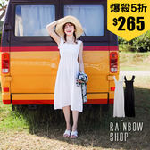 甜美抓皺無袖洋裝-JJ-Rainbow【A488305】