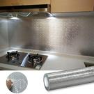 廚房防油貼紙台面櫃台用耐高溫瓷磚貼防水油煙機用燃氣牆體用 店慶降價