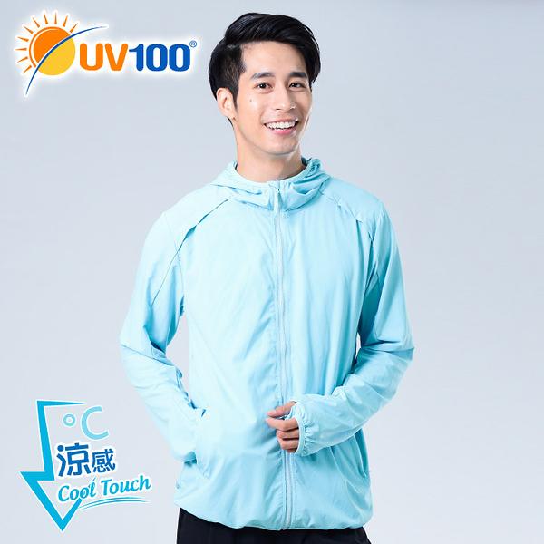 UV100 防曬 抗UV-涼感彈性透氣夜光連帽外套-男