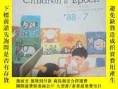 二手書博民逛書店罕見兒童時代1988年7,8,9,10,11,12Y399310