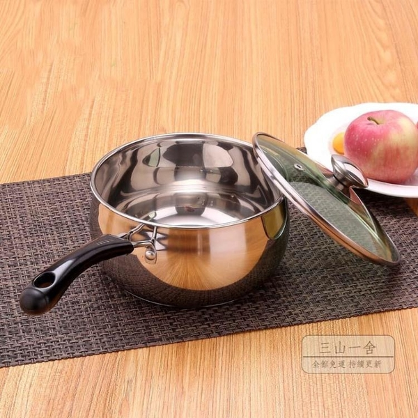 牛奶不粘鍋 加厚不銹鋼奶鍋小湯鍋煮粥鍋泡面煮湯熱奶鍋煮雞蛋的小鍋家用-三山一舍JY