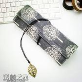 日式筆筆簾式筆袋 簡約帆布大容量筆袋卷簾筆袋森系文藝收納袋【叢林之家】