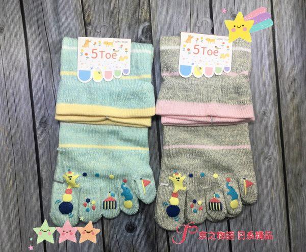 【京之物語】日本親自帶回CURIO CLUBS橫條紋可愛動物馬戲團女性彈性五指襪(藍/灰)