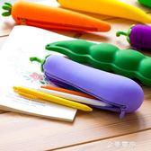 可愛筆袋創意硅膠小學生用文具袋韓國男女生簡約小清新 金曼麗莎
