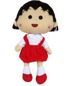 【卡漫城】 櫻桃小丸子 玩偶 43cm ㊣版 日本 Chibi Maruko Chan 絨毛娃娃 房間 擺飾 布偶