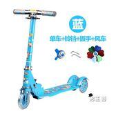 滑步車2-6歲寶寶滑板車兒童滑滑車三輪閃光踏板車3輪可折疊升降小孩玩具XW