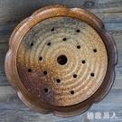 家用日式純手工粗陶茶具泡茶茶具 粗陶茶盤壺墊茶壺 粗陶仿古茶海 LJ6703【極致男人】