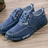 帆布鞋 春季韓版潮百搭男鞋男士工作板鞋老北京帆布鞋透氣運動休閒鞋