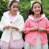 牛角釦連帽外套 玫瑰絨 保暖 保暖外套 寶寶外套 女童 Augelute 50605