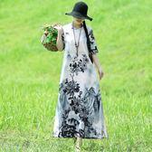 中國風改良旗袍棉麻連衣裙女夏裝短袖水墨畫中長款復古民族風裙子