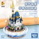 兒童玩具 早教玩具 積木公主城堡旋轉音樂盒 智力開發兼容樂高女孩拼裝積木玩具 益智玩具