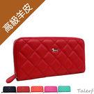 TALERF全羊菱格拉鍊長夾(紅色/共5色)-女 /真皮 羊皮 皮夾 包包