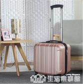 韓版鏡面登機箱女18寸小行李箱17寸迷你拉桿箱萬向輪旅行箱皮箱子 生活樂事館
