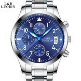 新款手錶男士非機械運動石英學生防水時尚潮流夜光鋼帶男錶腕WY【快速出貨】