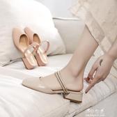 包頭涼鞋女仙女風中跟女鞋新款百搭網紅晚晚風溫柔鞋平底 伊莎公主
