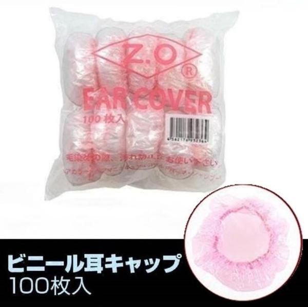 日本一次性防水耳套染發耳罩