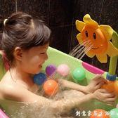 抖音洗澡玩具寶寶向日葵花灑電動噴水太陽花兒童玩水男孩女孩戲水 創意家居生活館