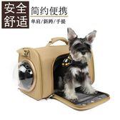 寵物包手提包斜跨包太空艙外出便攜貓咪包 DF 科技藝術館