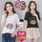 【五折價$299】糖罐子英字亮片斑紋嘴唇印圖落肩短袖上衣→預購【E53918】