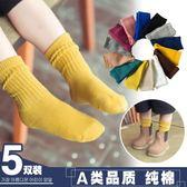 兒童襪子兒童襪子純棉秋冬男童長筒襪女童地板襪小孩學生中筒襪寶寶堆堆襪 喵小姐