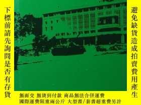 二手書博民逛書店◇英文原版書罕見The Second Indochina War