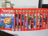 【書寶二手書T4/雜誌期刊_QEV】牛頓_164~175期間_共10本合售_探索人體最後秘境-腦等