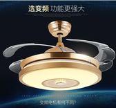 風扇燈影響變頻 歐式靜音隱形吊扇燈風扇燈餐廳臥室客廳家用簡約電扇燈帶風扇吊燈 DF
